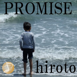 PROMISE (Promise)