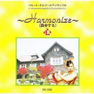 心-Harmonize- (Kokoro Harmonize)