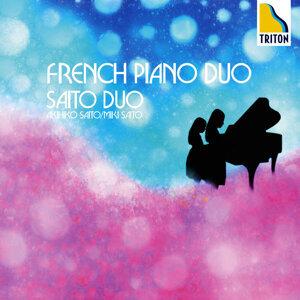 フランス・ピアノ連弾曲集 (French Piano Duo)