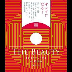 The Beauty ~キレイをつくるオト