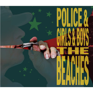 POLICE & GIRLS & BOYS (通常盤)