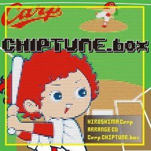 Carp CHIPTUNE.box