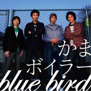 ブルーバード (Blue Bird)