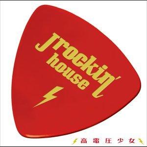 Jrockin'house