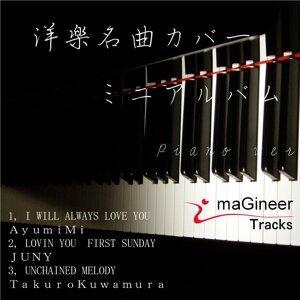 洋楽名曲カバーミニアルバム ピアノバージョン