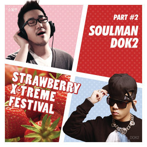 Strawberry X-Treme Festival, Pt. 2