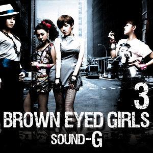 Sound G