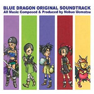 Blue Dragon(藍龍電玩原聲帶)