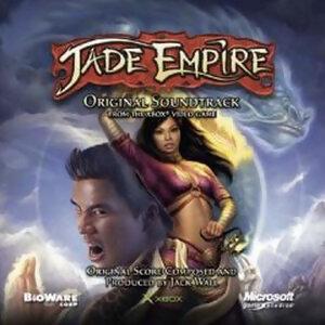 Jade Empire(翡翠帝國電玩原聲帶)