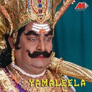 Yamaleela (Original Motion Picture Soundtrack)