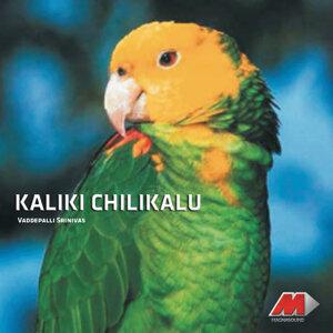 Kaliki Chilukalu