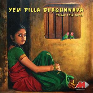 Yem Pilla Bhagunnava