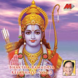 Bhaktha Ramadasa Keerthanalu Vol.2