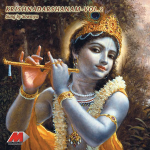 Krishnadarshanam, Vol. 2