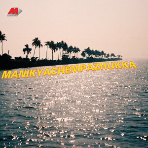 Manikya Chempazhukka (Original Motion Picture Soundtrack)