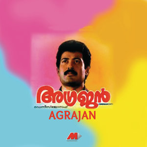 Agrajan (Original Motion Picture Soundtrack)