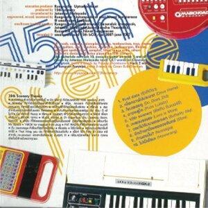 [Paperdisc] first