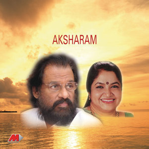 Aksharam (Original Motion Picture Soundtrack)