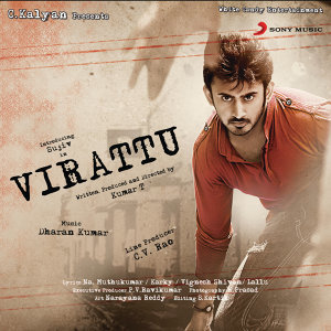 Virattu (Original Motion Picture Soundtrack)