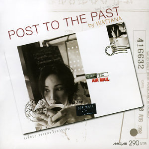 Post To The Past