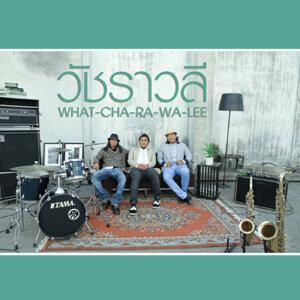 WhatChaRaWaLee (วัชราวลี) (New Single)