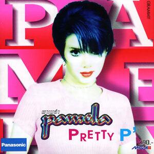 Pretty P'
