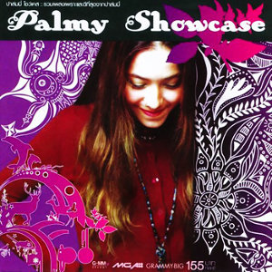PALMY SHOWCASE
