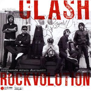 Clash Rockvolution