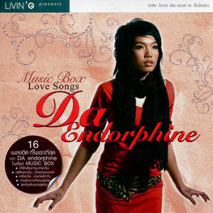 Music Box Love Songs Da Endorphine