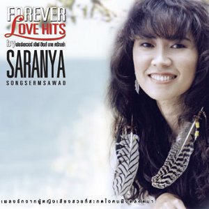 FOREVER LOVE HITS by SARANYA