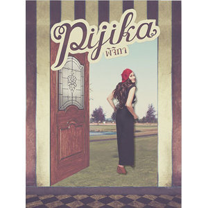 Pijika Limited