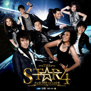 The Star 4