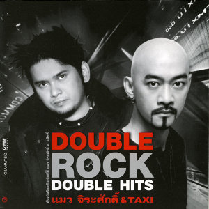 Double Rock Double Hits แมว จิระศักดิ์ & TAXI