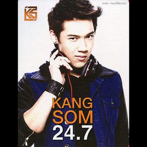 KANGSOM 24.7