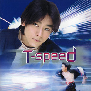T-Speed