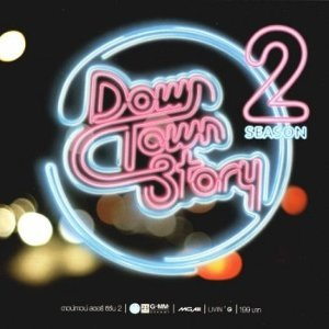 Downtown Story Season 2