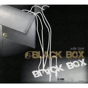 Black Box EniE9 & Stone Head