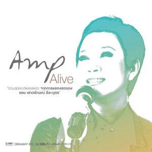 AMP ALIVE