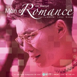 ชรัส เฟื่องอารมย์ Man of Romance Instrumental Love Songs