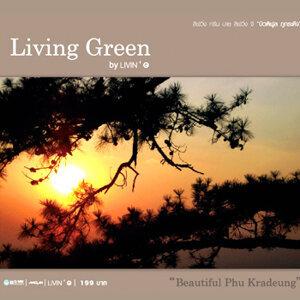 Living Green by LIVING'G Beautiful Phu Kradeung