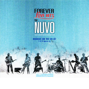 FOREVER LOVE HITS by NUVO