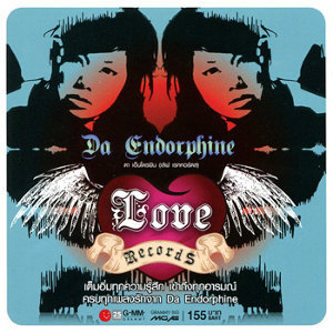 Da Endorphine Love Records