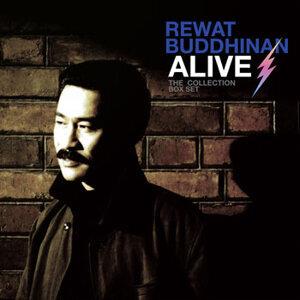 Rewat Buddhinan Alive The Collection box set