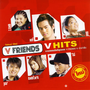 V Friends V Hits