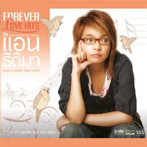Forever Love Hits by แอน ธิติมา