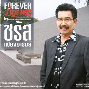 Forever Love Hits by ชรัส เฟื่องอารมย์