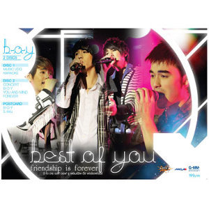Best Of You Friendship is Forever
