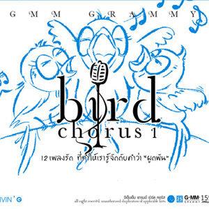 BIRD CHORUS 1