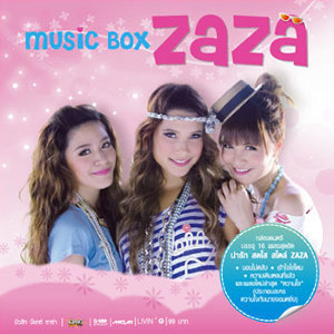 Music Box - ZAZA