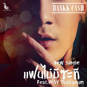 BANKK CA$H (New Single)